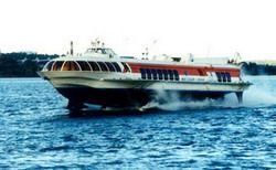 The Meteor-2000 Hydrofoil Passenger Motor Boat