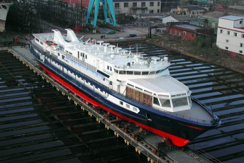 The Rossiya Russian President Motor Boat