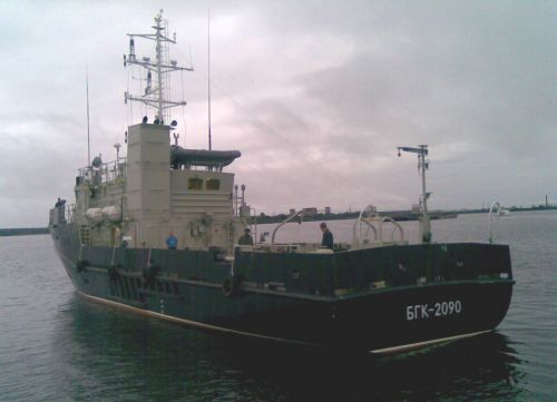 Large hydrographic boat of Project 19920